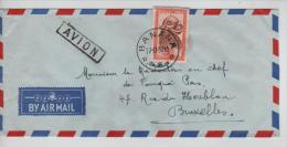 TP 291A S/L.Avion C.Banana En 1950 V. Bruxelles PR1316 - Congo Belge