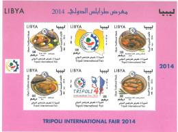 Libya 2014 NEW Tripoli International Fair - Compleet Sheetlet Of 6v. - Map - Food - MNH - Libië