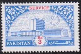 PAKISTAN 1991 Rs.3 MNH State Bank Building SERVICE Postage Stamp - Pakistan