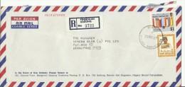 Brunei 1987 Registered Cover From Pengkalan Gadong To Singapore, 20 Sen And $ 1.00 - Brunei (1984-...)