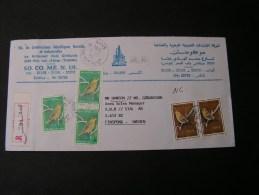 == Tunis , R-cv, Sfax  Birds 1997 - Tunisia (1956-...)
