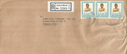 Brunei 1988 Registered Cover From Kuala Belait  To Singapore, 3 X 40 Sen - Brunei (1984-...)