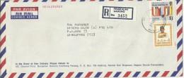Brunei 1988 Registered Cover From Pengkalan Gadong To Singapore - Brunei (1984-...)