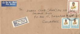 Brunei 1989 Registered Cover From Kuala Belait  To Singapore, Pair 40 Sen And $ 1.00 Sultan Hassanal Bolkiah - Brunei (1984-...)