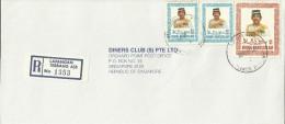 Brunei 1989 Registered Cover To Singapore, Pair 40 Sen And $ 1.00 - Brunei (1984-...)