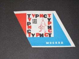 Vignette Autocollante Soviétique - MOSCOU - - Autres
