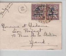 TP Français Surchargé Protectorat Français C.Casablanca Maroc En 1922 V.Gand - Morocco (1891-1956)