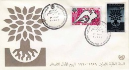 TUNESIEN FDC-Brief 1960, Weltflüchtlingsjahr 1959-60, Schöne Frankierung, Sonderstempel - Tunesien (1956-...)