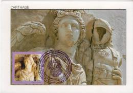 Carte Maximum Bas-relief De La Victoire 2 ème Siécle.après Jesus -Christ.(Musée De Carthage) - Tunesië (1956-...)
