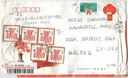CINA - CHINA - 2013 - Registered - 6 Stamps + Intero Postale - Entier Postal - Postal Stationary - Viaggiata Per Adaz... - 1949 - ... Repubblica Popolare