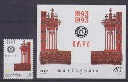 Macedonia 1993 Foundation VMRO 1v + M/s ** Mnh (17969) - Macedonië