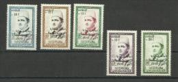 MOROCCO - 1960 Adulterated Cooking Oil Fund Surcharges Set Of 5 MLH *   Sc B1-5 - Morocco (1956-...)