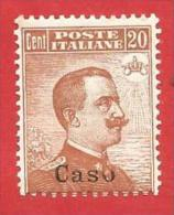 """ITALIA COLONIE NUOVO MH - 1917 - EGEO - Caso - Tipo Michetti, Filigrana Corona - Cent. 20 - S. 11 - """"o"""" Rotta A Sinistra - Aegean (Caso)"""