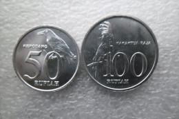 Indonesia 50 and 100 rupiah 1999 UNC