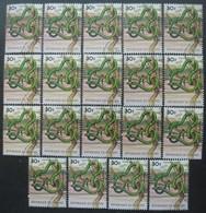 BURUNDI Poste Aérienne N°455 X 20 Oblitéré - Burundi