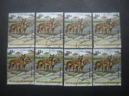 BURUNDI Poste Aérienne N°459 X 8 Oblitéré - Burundi