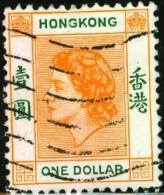 HONG KONG, COMMEMORATIVO, REGINA ELISABETTA II, 1954, FRANCOBOLLO USATO - Usati