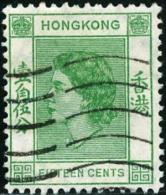 HONG KONG, COMMEMORATIVO, REGINA ELISABETTA II, 1954, FRANCOBOLLO USATO, Scott 187 - Usati