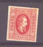 Roumanie  :  Mi  13 X  *                 ,    N2 - 1858-1880 Moldavie & Principauté