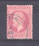 Roumanie  :  Mi  47  (o)                 ,    N2 - 1858-1880 Moldavie & Principauté