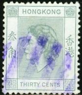 HONG KONG, COMMEMORATIVO, REGINA ELISABETTA II, 1954, FRANCOBOLLO USATO, Scott 190 - Usati