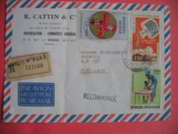 Enveloppe Par Avion BANGUI-FORT LAMY - Repubblica Centroafricana