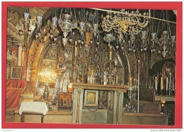 H1122 ISRAEL JERUSALEM EGLISE DU SAINT SEPULCRE CALVAIRE - Israel