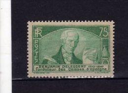 "France (1935)  - ""Caisses D'Epargne"" Neuf* - France"