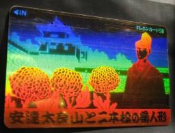 T�l�carte dor�e HOLO 3 D Japon - Culture Tradition - Japonais en costume & Pagode Japan gold hologram phonecard - 120