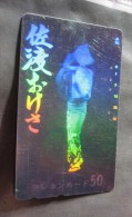 T�l�carte argent HOLO 3 D Japon - Tradition - Femme Geisha - Japan silver HOLOGRAM phonecard - 121