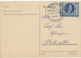 Stempel: Unser Führer Bannt Den BOLCHEWISMUS 20.4.1943 Auf Hitler Briefmarke Blau 8+22 (Rückseite Leer) - Germania