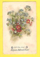 Postcard - Greetings Postcard,  Bajram Mubarek Olsun    (17186) - Islam