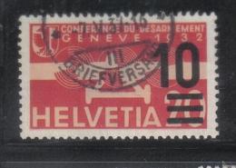 H281 - SVIZZERA 1935 , Posta Aerea N. 21 Usato - Usados