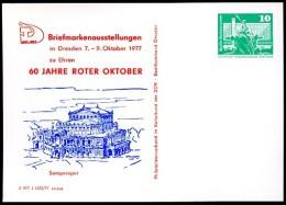 SEMPEROPER DDR PP16 D2/018 Privat-Postkarte Dresden 1977 - Musica