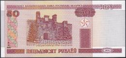 Belarus, 50 Rublei, P.25a (2000) UNC - Belarus