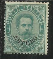LEVANTE EMISSIONI GENERALI ESTERO 1881 - 1883 CENT. 5 MNH - 11. Uffici Postali All'estero