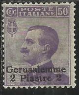 LEVANTE GERUSALEMME OVERPRINTED ITALY SOPRASTAMPATO D´ITALIA 1909 - 1911 2 P SU 50 CENT. MLH - Uffici D'Europa E D'Asia