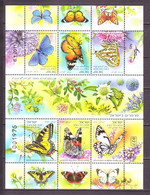 Israel 2011 MiNr. 2196 - 2201  Insects BUTTERFLIES 1 S\sh MNH** 5,00 € - Farfalle