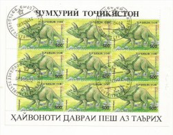 TADJIKISTAN MINI FEUILLE ANINEAUX PREHISTORIQUES OBLITEREE - Tadjikistan