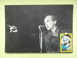 CARTE MAXIMUM MAXIMUM CARD LEO FERRE FRANCE - Singers