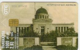 2.93 €   06/01  Athenes L´Observatoire - Grecia