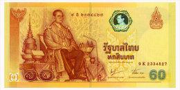 THAILAND 60 BAHT ND(2006) COMMEMORATIVE Pick 116 Unc - Thailand