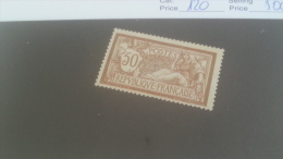 LOT 231556 TIMBRE DE FRANCE NEUF** N�120 VALEUR 500 EUROS LUXE