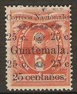 GUATEMALA    -   1886 .  VARIETY  -  Y&T N° 27 * .  CentaNos - Guatemala