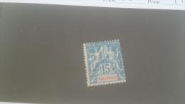 LOT 231621 TIMBRE DE COLONIE MARTINIQUE NEUF* N�36 VALEUR 55 EUROS