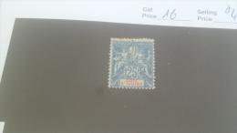 LOT 231626 TIMBRE DE COLONIE COTE IVOIRE NEUF* N�16 VALEUR 42 EUROS
