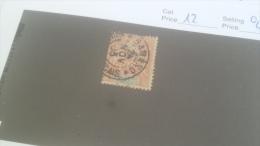 LOT 231630 TIMBRE DE COLONIE SOUDAN OBLITERE N�12 VALEUR 42 EUROS