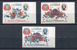 YEMEN KINGDOM 1967 Mi # 341 B - 343 B Overprint  MNH - Yemen