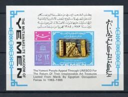 YEMEN KINGDOM 1968 Mi # Block 65 B UNESCO 20 Th ANNIVESARY  MNH - Yemen