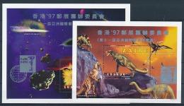 Zaire - BL105/106 - Bloc 105 & 106 - Hong Kong - 1997 - MNH - Zaire